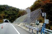 山陽自動車道福山管内のり面補強工事