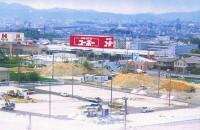 サンタウン伊勢が丘1