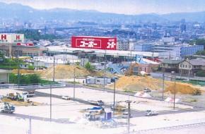 サンタウン伊勢丘第6期宅地造成(A街区)工事