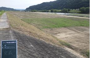 芦田川郷分外河道整備工事